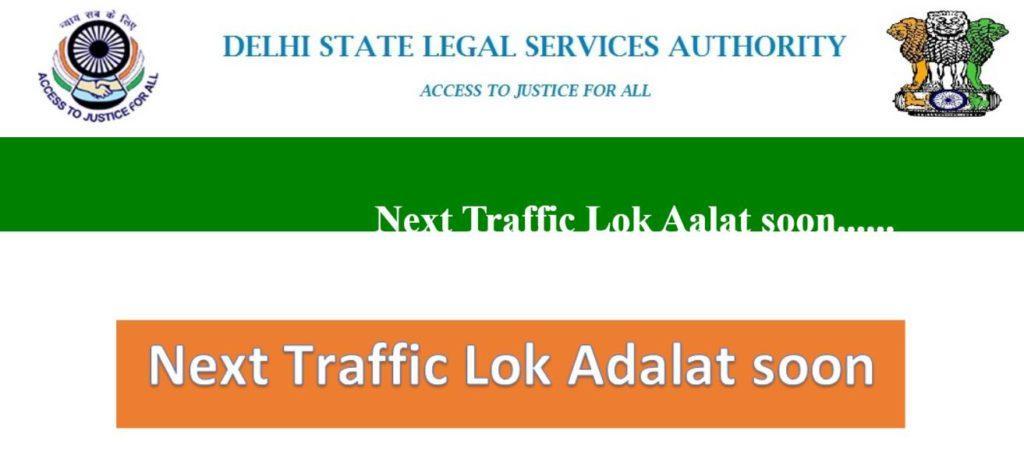 Apply E Token For Traffic Lok Adalat DSLSA