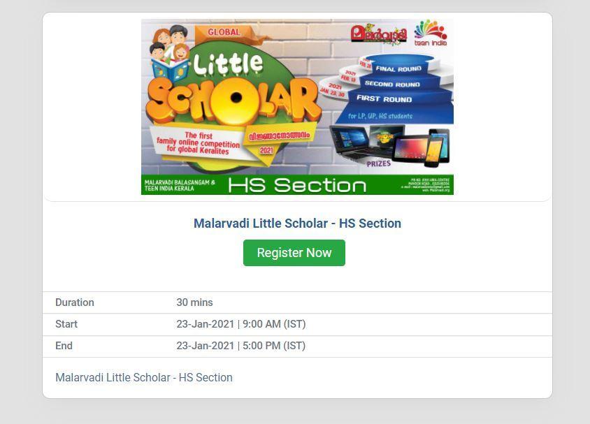 Global Little Scholar Online Registration Form 2021