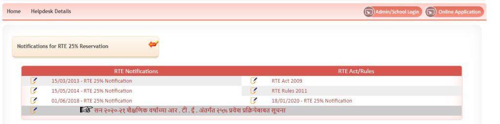 RTE Maharashtra Admissions PDF