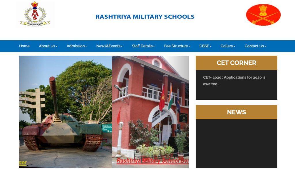 Rashtriya Military School Admission 2021