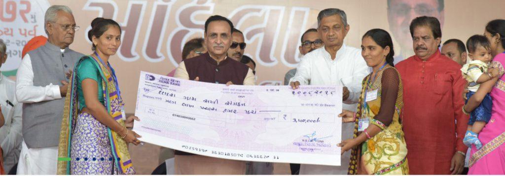 Mukhya Mantri Mahila Utkarsh Yojana