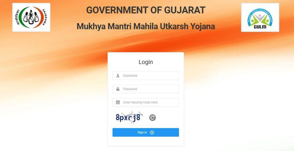 Mahila Utkarsh yojana