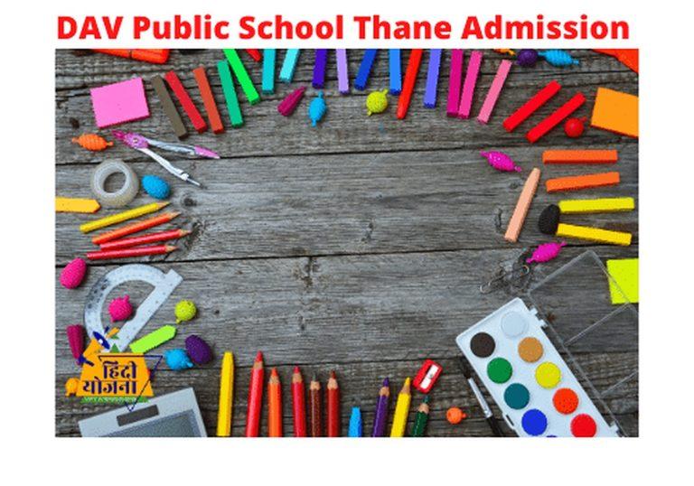 DAV Public School Thane Admission 2021-22