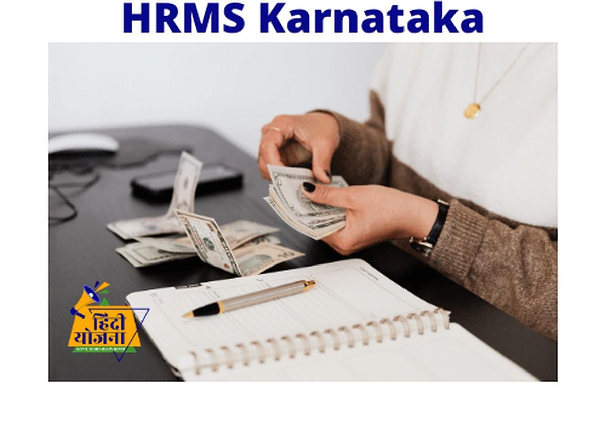 HRMS Karnataka