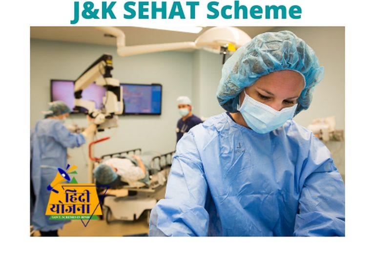 J&K SEHAT Scheme