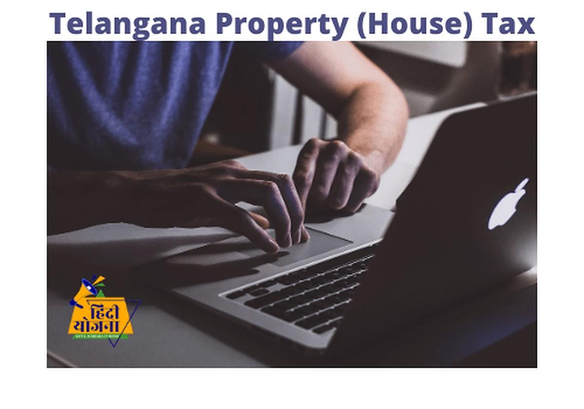 TS Telangana Property (House) Tax/Bill
