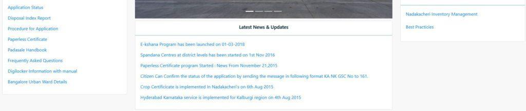 Karnataka Nadakacheri Application Status