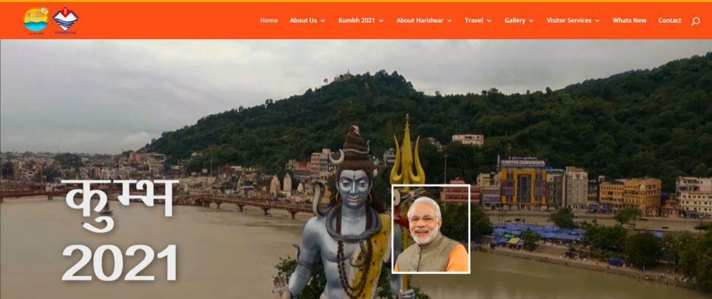 Haridwar Kumbh Mela Registration 2021