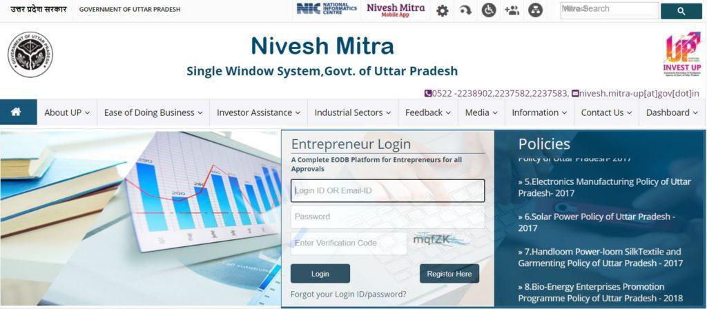 UP Nivesh Mitra Online Registration Procedure
