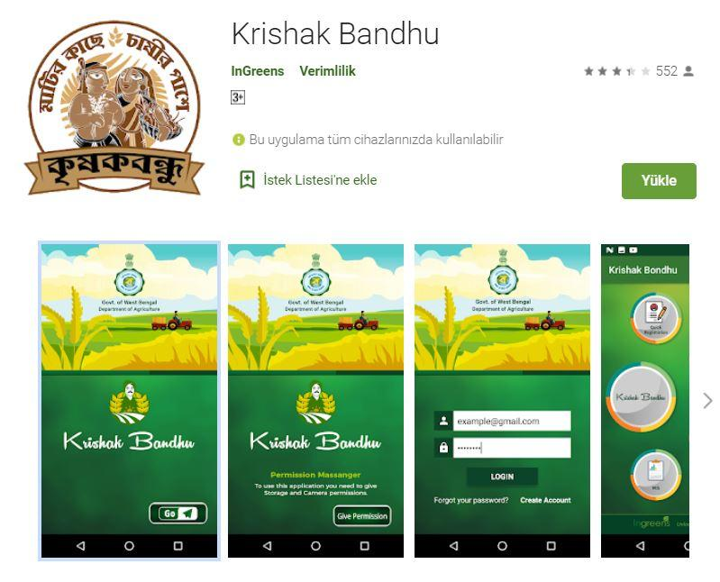 Download Krishak Bandhu App @ Play Store