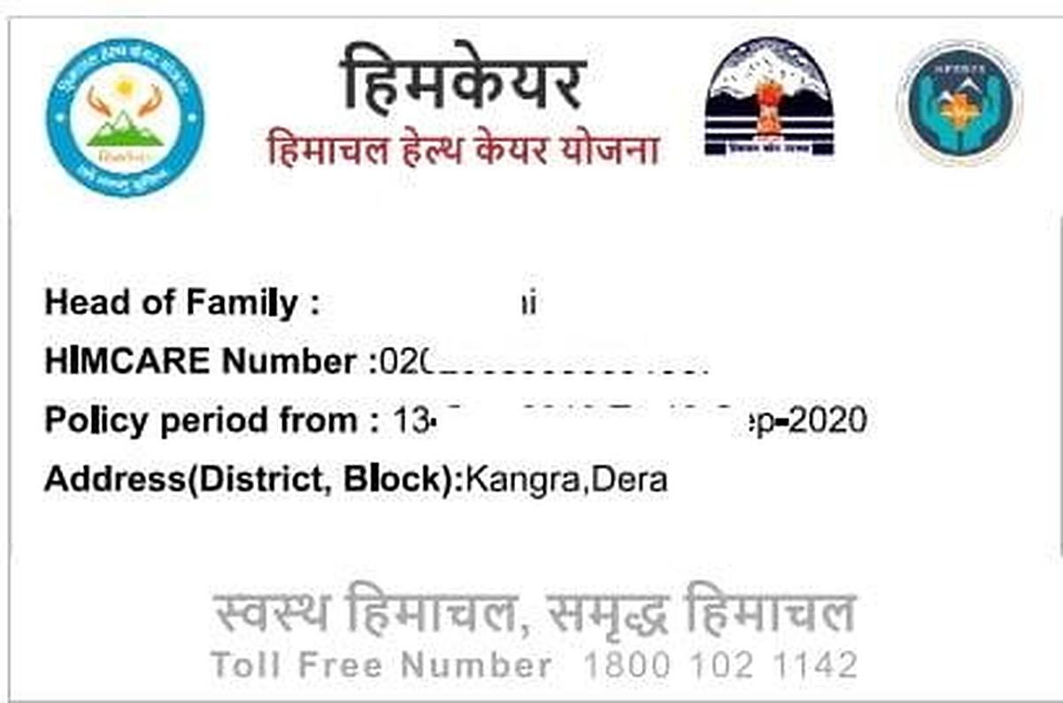 Himachal Pradesh Snow Care Scheme- Online Application! Application form
