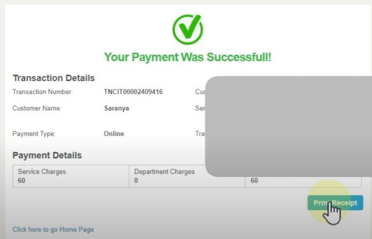 Apply / Download Income Certificate Online @ tnesevai.tngov.in