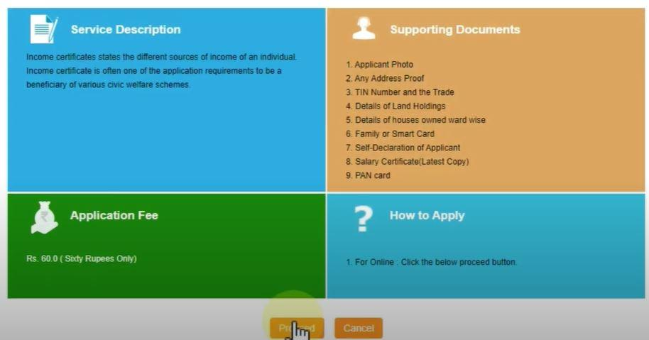 Download OBC Community Certificate Online @ tnesevai.tngov.in