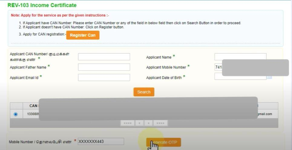 Apply Income Certificate Online