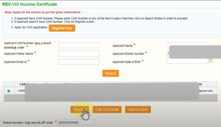 Download Income Certificate Online @ tnesevai.tngov.in