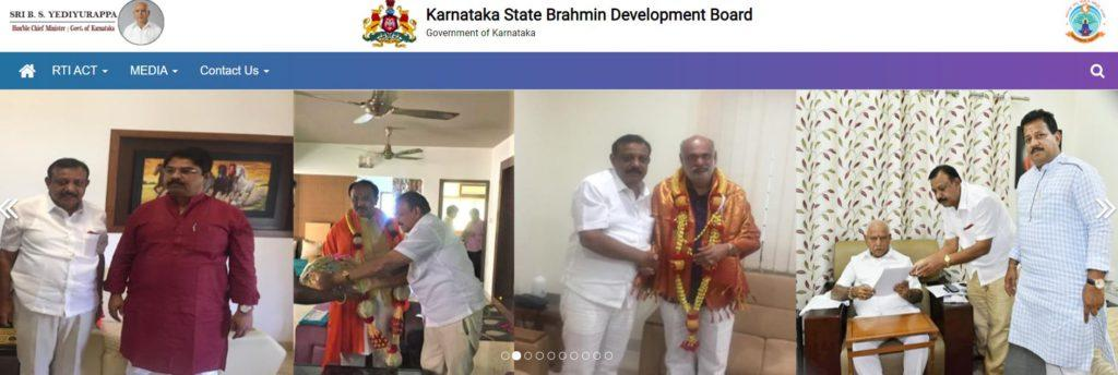 Arundhati/Maitri Scheme Karnataka