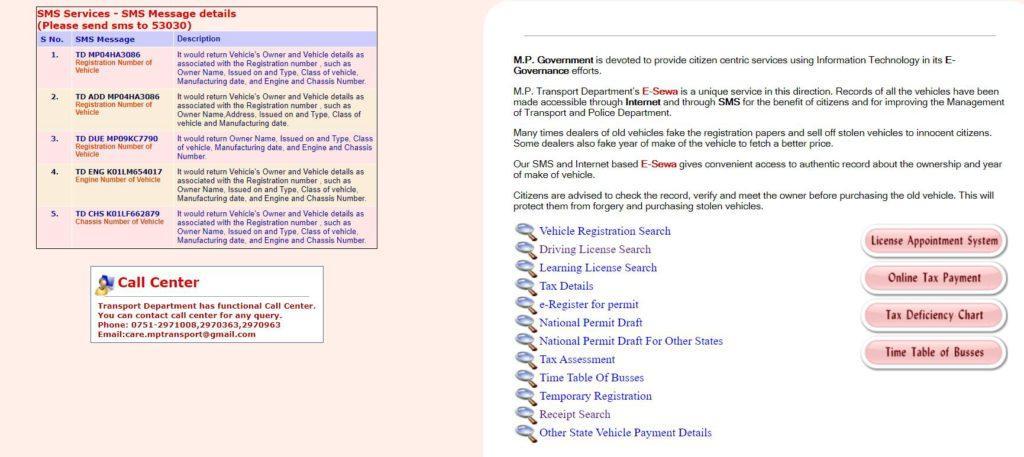 Madhya Pradesh Vehicle Details Online