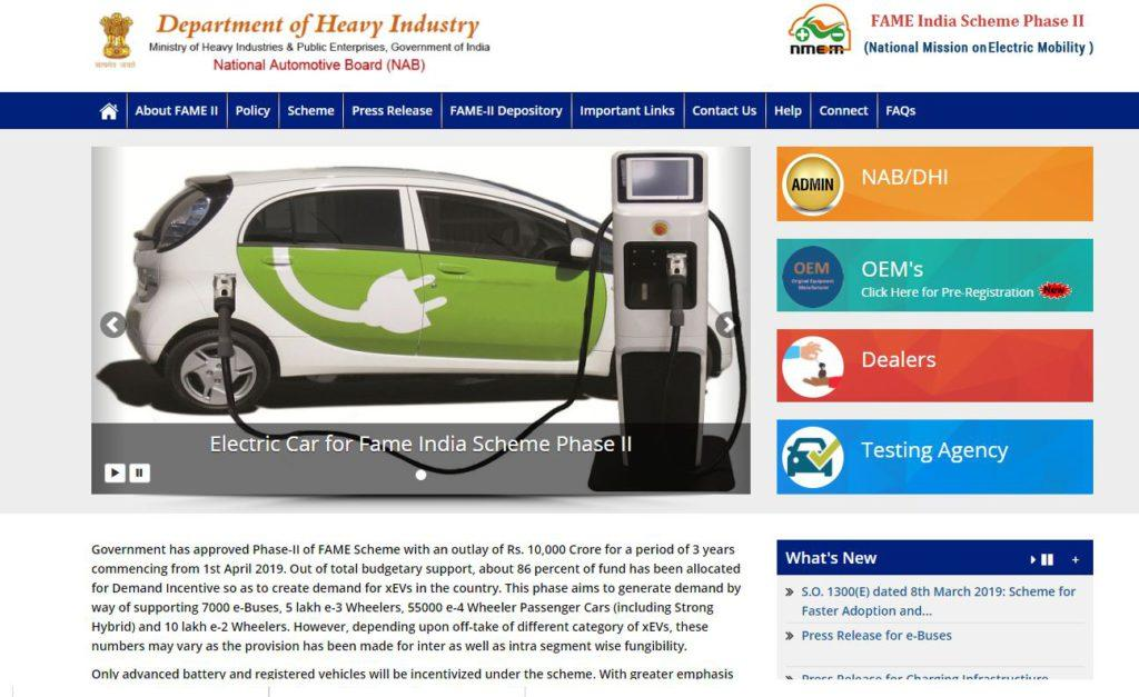 Procedure To View The List Of OEM And Dealers