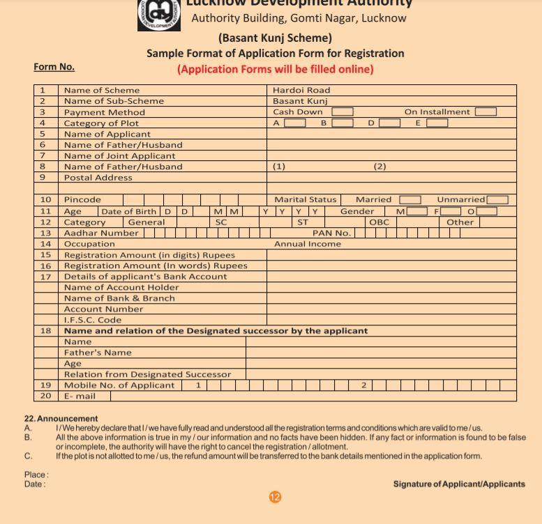 LDA Housing Yojana Online Registration Form 2021