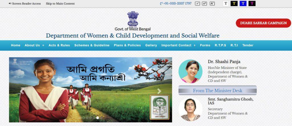 Apply Online for WB Rupashree Prakalpa