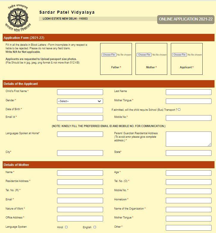 Delhi Schools Nursery Admission Online Application Form 2021