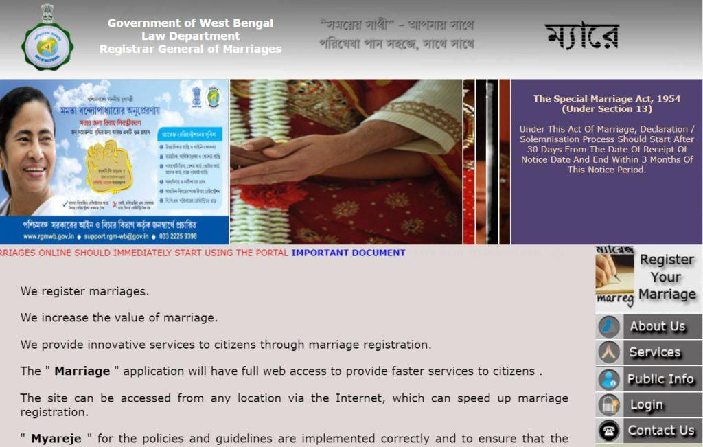 WB West Bengal Online Marriage Registration 2021