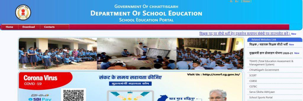 Chhattisgarh Mukhyamantri Gyan Protsahan Yojana