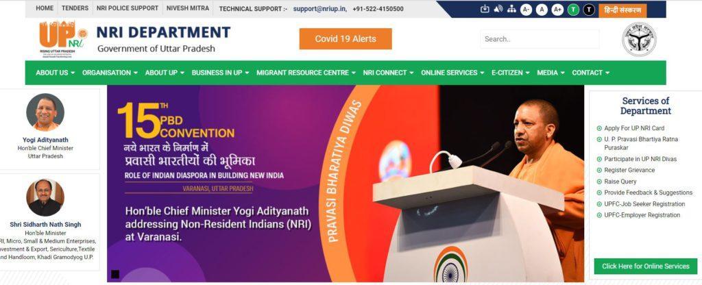 Login on UP NRI Portal