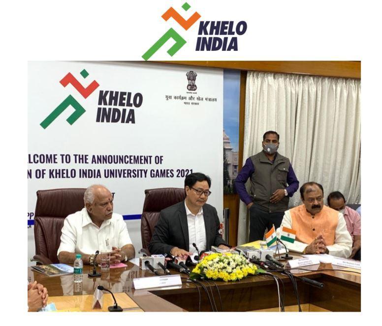 2nd Khelo India University Games (KIUG) 2021