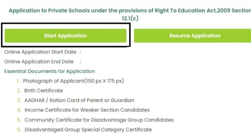 How to Apply for RTE Tamilnadu Admission 2021-22