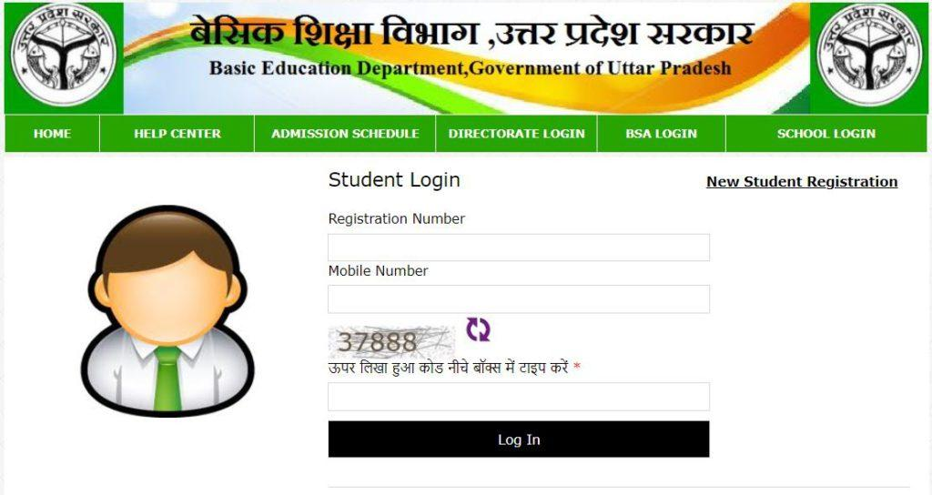 Check RTE UP Application Status
