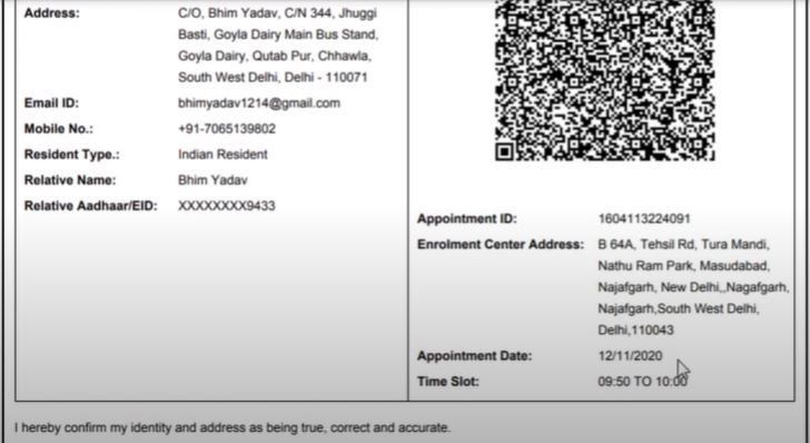 Download receipt with appointment iD