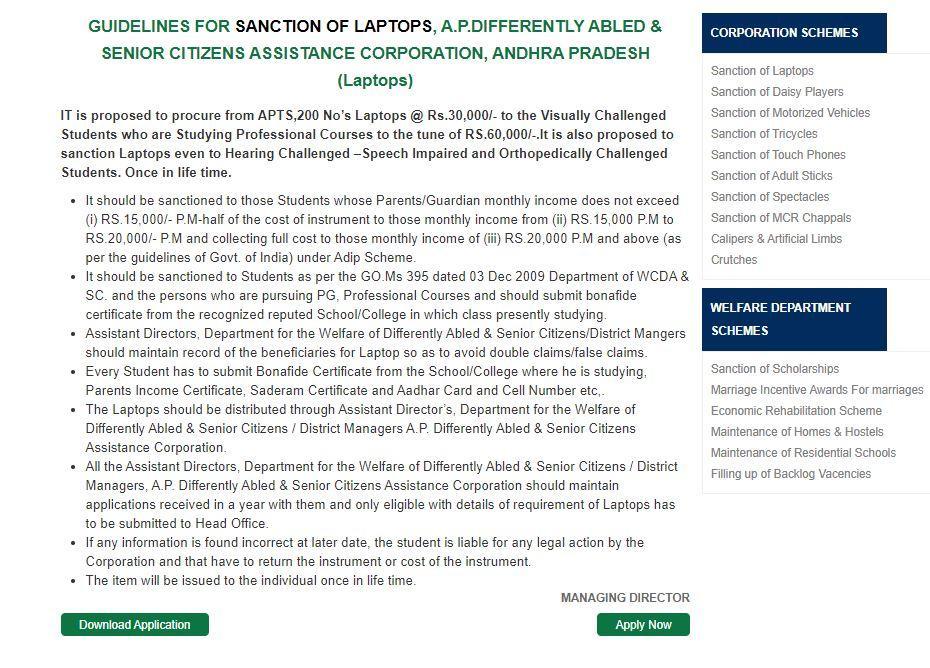 [Rs. 30,000] AP Free Laptop Distribution Scheme 2021