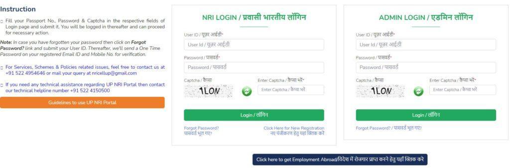 Apply Online for NRI Card