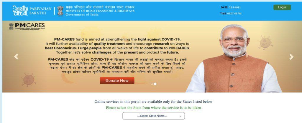 Procedure to Apply for Delhi Driving License Online