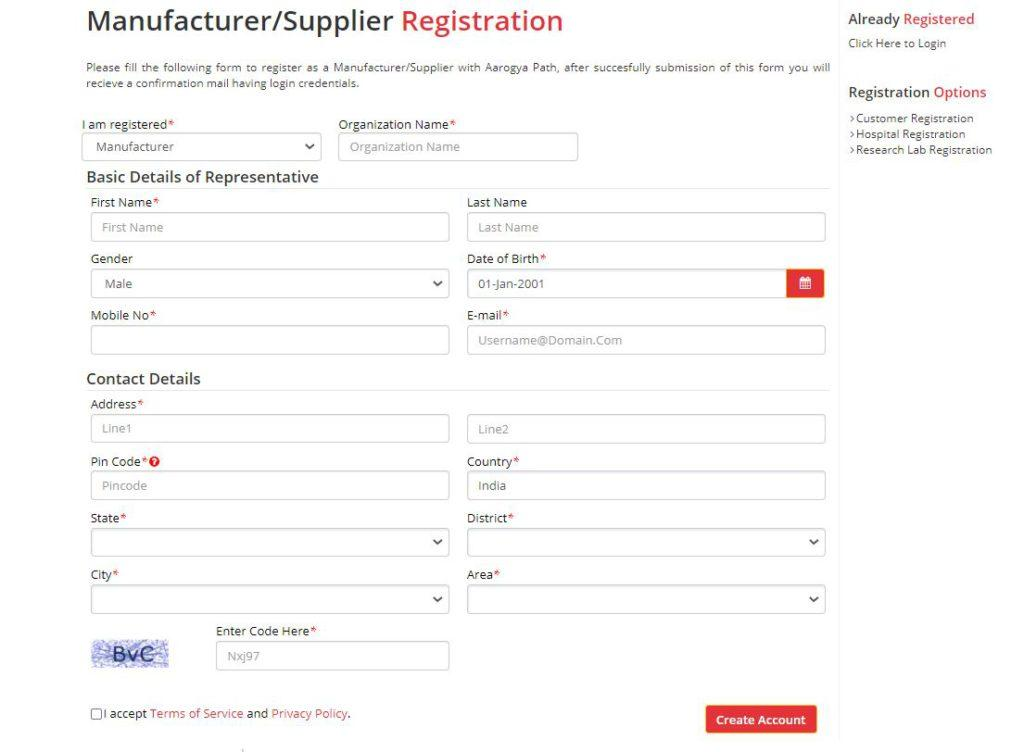 Register as Manufacturer/Supplier on Aarogya Path