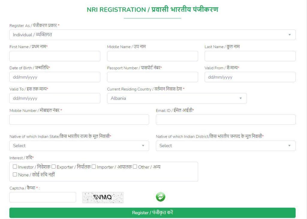 NRI Registration UP