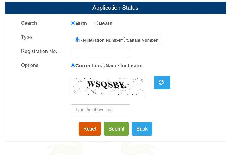 Track Ejanma Application Status Online
