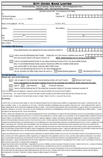 CUB Online Net Banking Registration Form