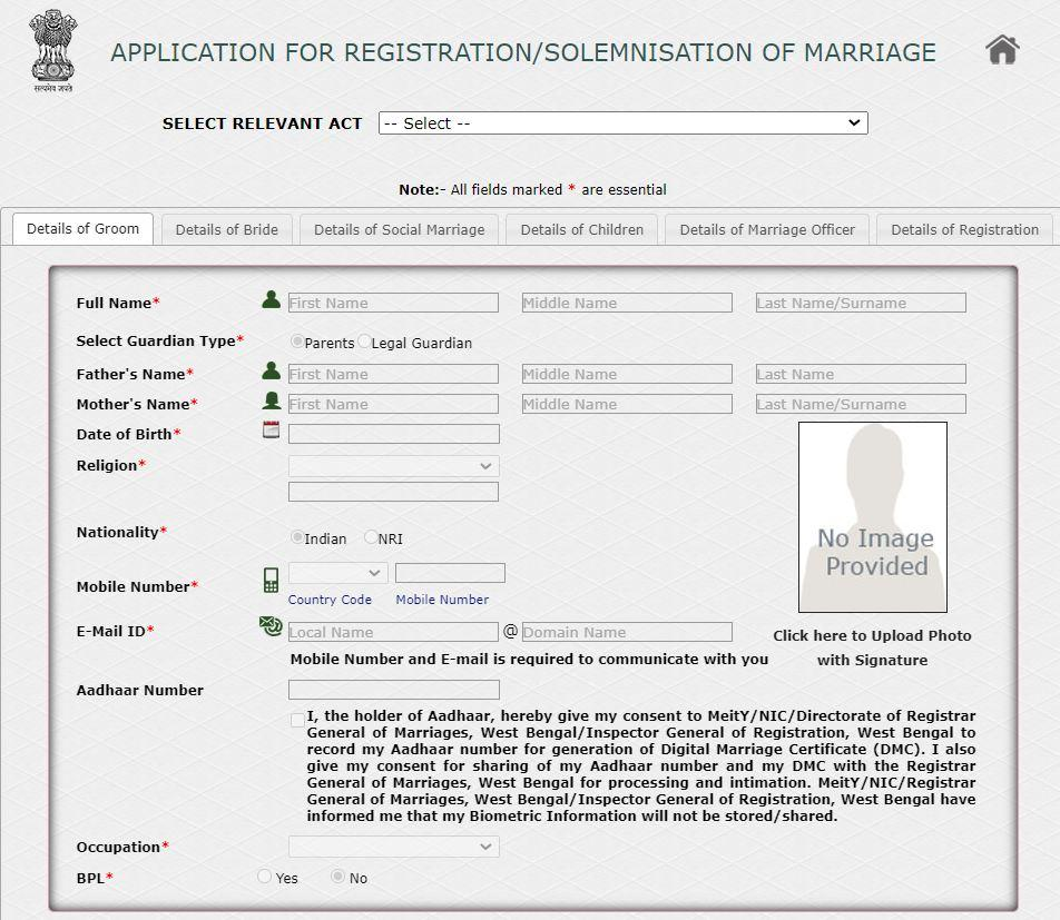 Apply for W.B. Marriage Certificate Online @ rgmwb.gov.in