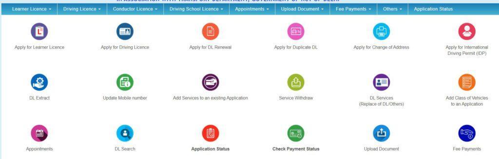 Apply for Change/Transfer of Address Delhi