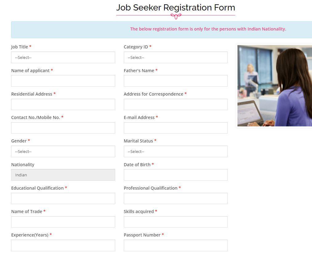 UP NRI Job Seeker Registration Form