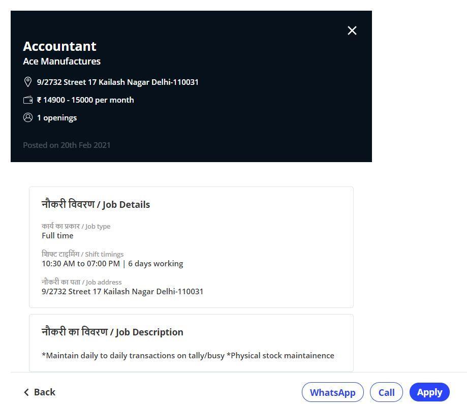 Register for Jobs on Delhi Job Fair Portal