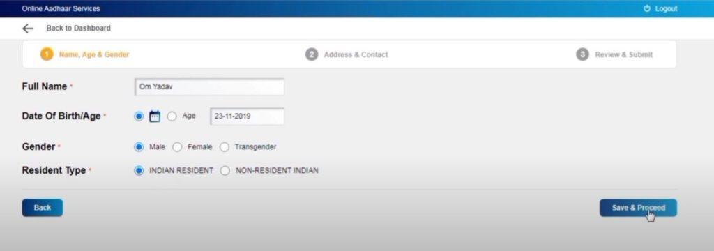 Aadhaar Appointment Booking 2021