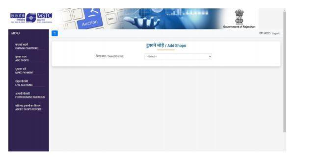 Rajasthan Daru Theka Desi/Angreji Online Registration Form 2021