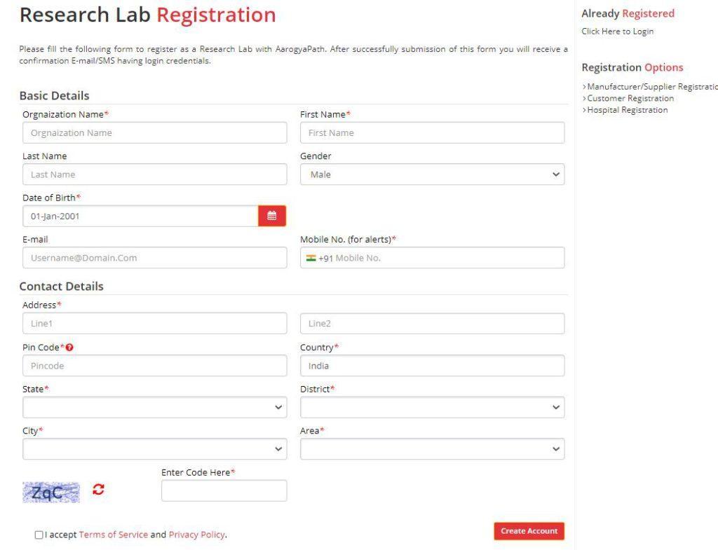Register as Research Lab  in Aarogya Path