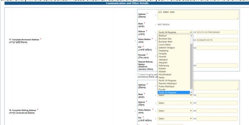 Apply Online for 1251 Wireless Operator Vacancy