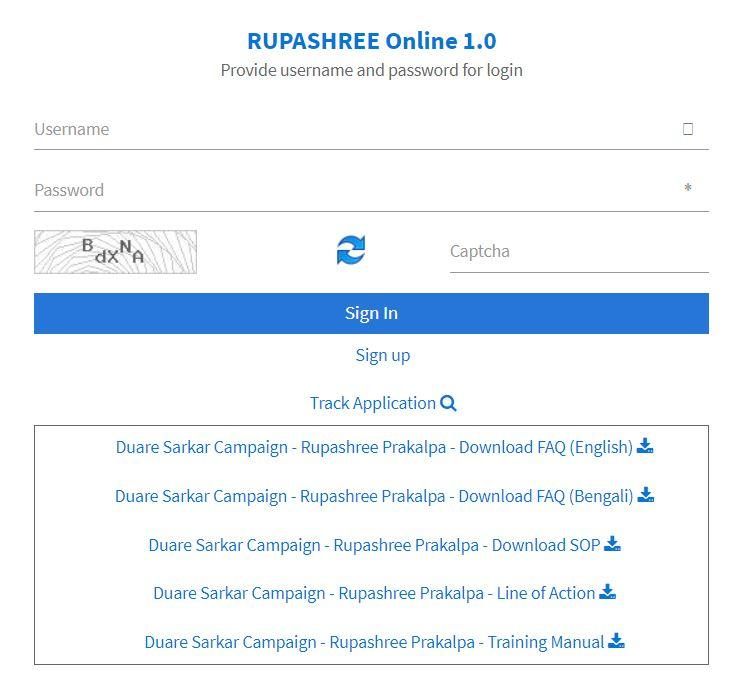 How to Track the Application Status Rupashree Prakalpa