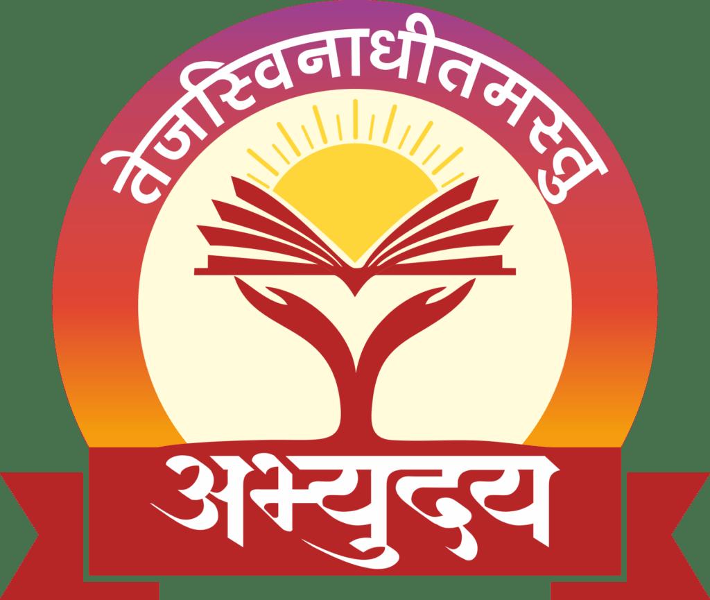 Abhyudaya Coaching UP   Uttar Pradesh Free Coaching Yojana 2021, Apply, Online Registration Form   मुख्यमंत्री अभ्युदय योजना, निशुल्क कोचिंग