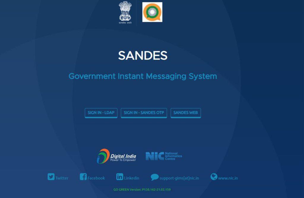Sandes Mobile App